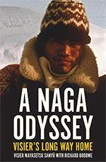 A Naga Odyssey Book Cover